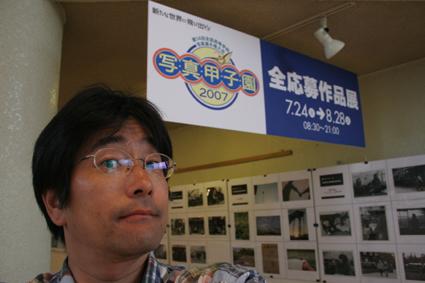 Syako_higashikawa07b