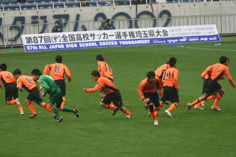 Soccer081116