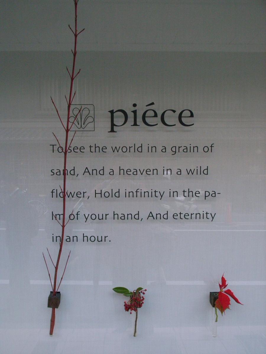Piece