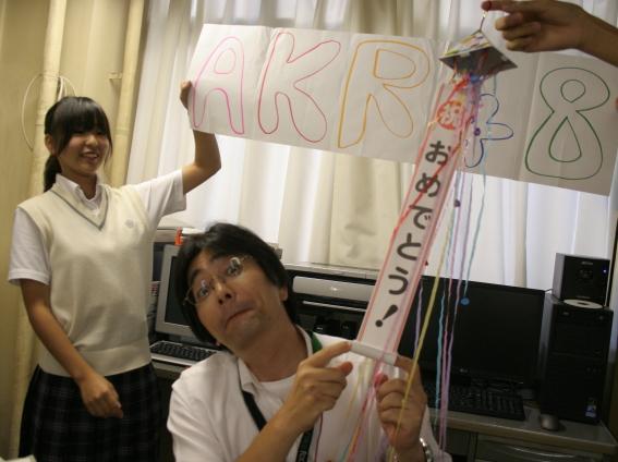 Birthday2009