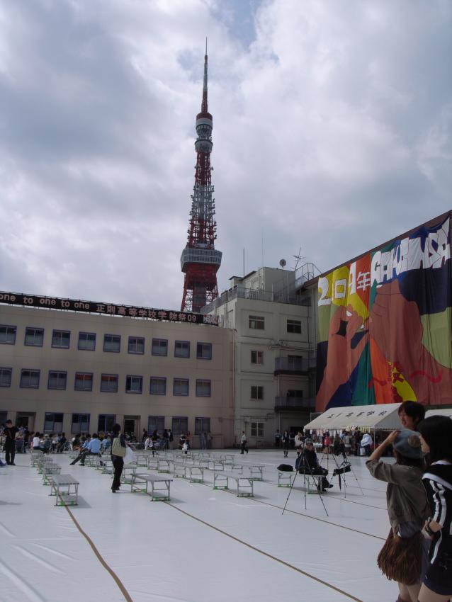 Seisoku20091004