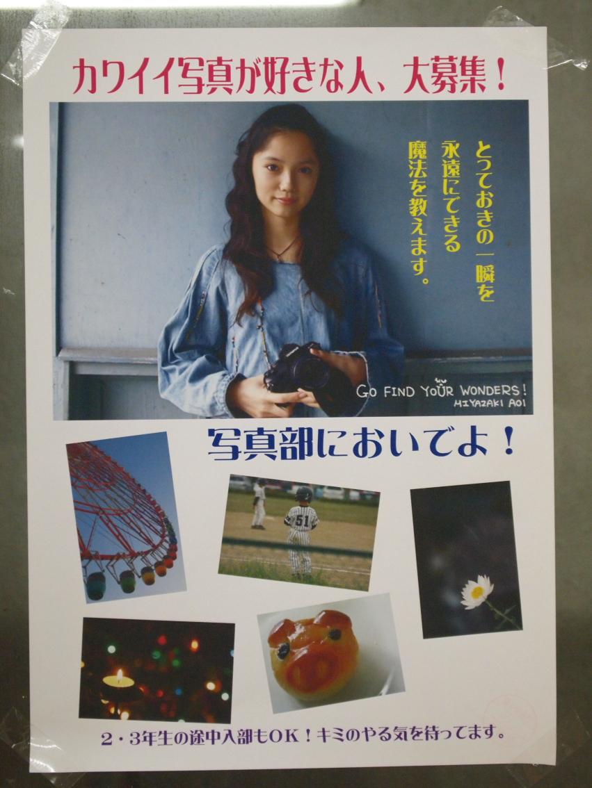 2011_04_kanyu02