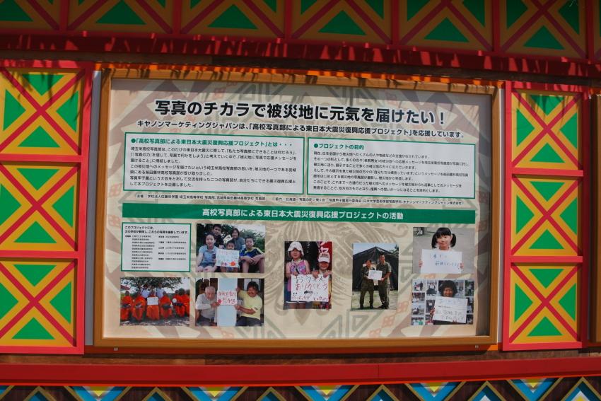 2011_07_odaiba04