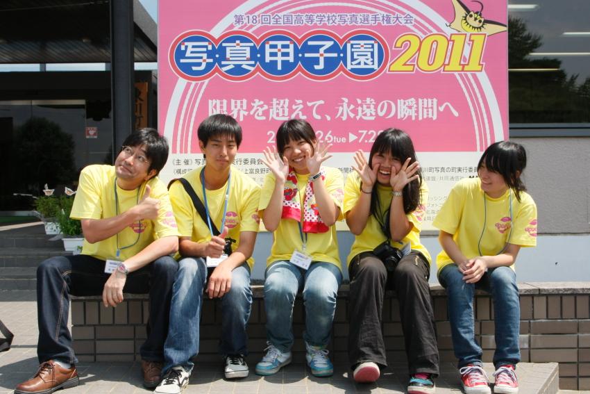 2011_07_syako01